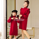 親子裝母女裝洋氣過年紅色毛衣洋裝網紅高端2021 新年拜年服 出貨