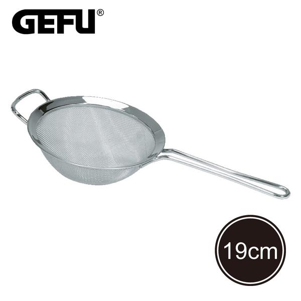【GEFU】德國品牌不鏽鋼單柄濾網-19cm