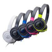 audio-technica 鐵三角  ATH-S100 輕量機身 耳罩式耳機