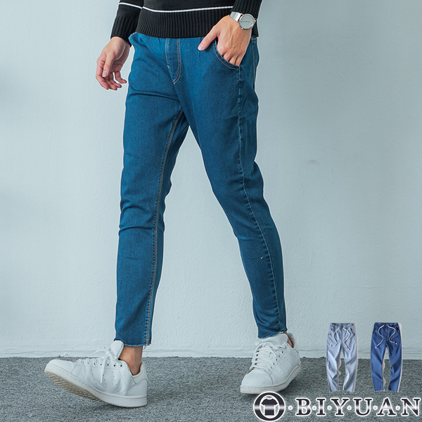 出清不退換【OBIYUAN】彈性牛仔褲 韓版 褲管不修邊 單寧素面長褲 【JN4166】