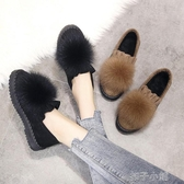 豆豆鞋網紅加絨毛毛鞋女秋冬季外穿新款時尚正韓百搭平底豆豆單鞋潮 扣子小鋪