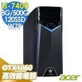 【現貨】Acer電腦 T100 i5-7400/8G/500G+120SSD/GTX1660/W7P 商用電腦