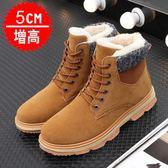 男鞋冬季新款加絨保暖棉鞋英倫高幫靴子男士百搭增高休閒馬丁靴子 童趣屋