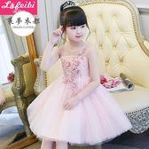 女童禮服女童春裝連衣裙新款夏裝小女孩公主裙子兒童禮服蓬蓬紗裙洋氣