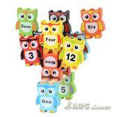 創意貓頭鷹平衡積木兒童木質益智拼搭構建平衡積木玩具1-3-6周歲【米蘭街頭】