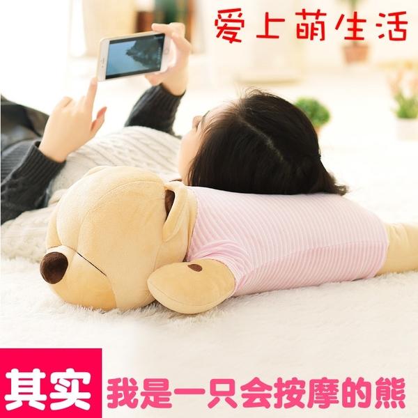 按摩 ins趴趴熊頸椎按摩器抱枕腰肩部全身多功能電動靠墊家用禮物YYJ 卡卡西