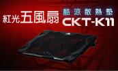 e-kit-fourpics-5a00xf4x0173x0104_m.jpg