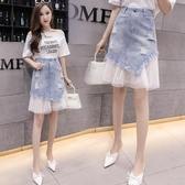 韓版時尚蕾絲花邊拼接繡花字包臀牛仔半身裙女