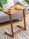 餐桌 木馬人餐桌折疊家用吃飯桌子小戶型現代簡約實木休閒多功能長方形 星河光年DF