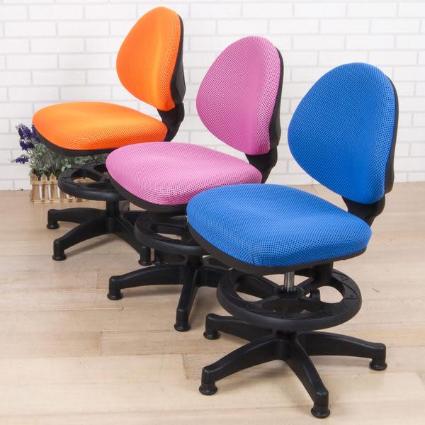 《百嘉美》曼利繽紛固定式兒童成長椅 - 電腦桌 電腦椅 書桌 茶几 鞋架 傢俱 床 櫃