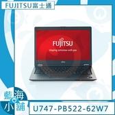 Fujitsu富士通 U747-PB522-62W7 14吋筆記型電腦(14/i5-6200U/8G/256G SSD/W7Pro)