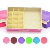 二合一有蓋內衣/衣物收納盒 乙入 隨機出貨不挑款/色 ◆86小舖◆