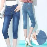 2018新款夏季高腰七分牛仔褲女寬鬆韓版顯瘦薄款短褲修身小腳中褲