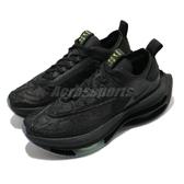 Nike 慢跑鞋 Wmns Zoom Double Stacked 黑 綠 女鞋 雙層氣墊 運動鞋 【ACS】 CI0804-001