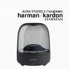 Harman Kardon Aura Studio3 無線藍牙喇叭 波紋LED呼吸燈