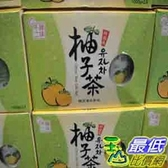 [COSCO代購] 韓味不二水果茶飲組2入_C94941