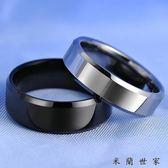 戒指男個性鎢金食指單身指環