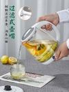電熱水壺容聲電熱燒水壺全自動斷電家用玻璃煮器透明煲小型泡茶專用大容量 艾家 220v