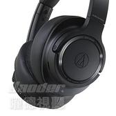 【曜德】鐵三角 ATH-SR50BT 黑色 無線耳罩式耳機 續航力28HR /送收納袋