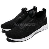 Reebok 慢跑鞋 Pump Supreme Dist 黑 白 充氣襪套式 輕量設計 運動鞋 黑白 男鞋 女鞋【ACS】 CN1196