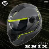 [安信騎士] THH T-797A+ T-797A+ 彩繪 ENIX 灰黃 安全帽 可樂帽 全罩