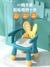 雅親寶寶凳子靠背椅嬰兒幼兒吃飯叫叫小餐椅...