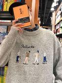 秋季新款男士毛衣針織衫韓版潮流寬鬆情侶外套原宿風