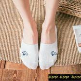 船襪 淺口襪隱形襪子韓版可愛船襪