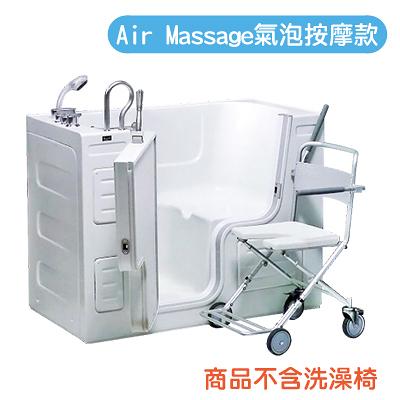 【Sanspa】銀髮族走入式開門浴缸/ 老人浴缸(Air Massage氣泡按摩款)
