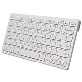 BOW航世蘋果迷你藍芽小鍵盤ipad平板電腦安卓手機通用無線靜音薄【跨年交換禮物降價】