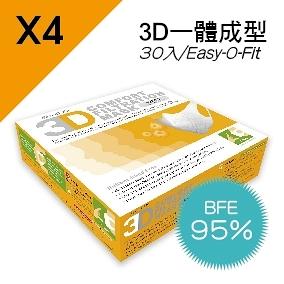 ◤最低價95/盒◢台灣製 美國機構認證口罩 超服貼3D立體 兒童口罩30片/盒 x 4 盒