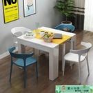 摺疊餐桌 一米愛現代簡約折疊餐桌椅組合家用小戶型可伸縮餐桌隱形吃飯桌子 麗人印象 免運