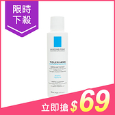 LA ROCHE POSAY 理膚寶水 多容安清潔卸粧乳液(50ml)【小三美日】