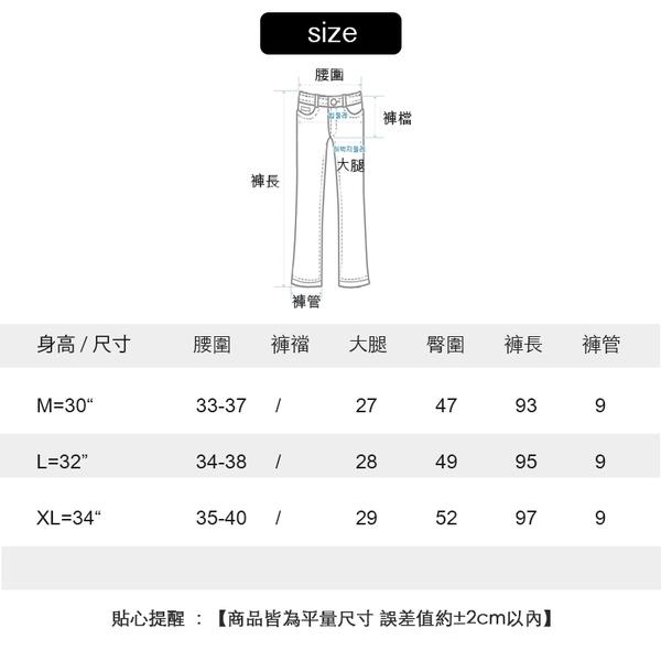 保暖棉褲 運動風立體剪裁內刷毛棉褲 縮口褲 現貨+預購 【W07G3155】