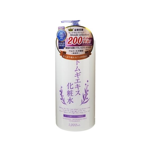 PLATINUM LABEL 鉑潤肌 薏仁草本濕敷化妝水(1000ml)【小三美日】