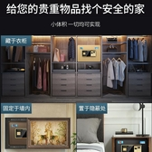 保險箱保險櫃家用小型保險箱全鋼防盜可隱藏入墻固定床頭櫃夾萬箱YYJ(免運快出)