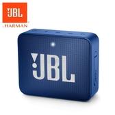 [富廉網]【JBL】GO2 可攜式防水藍牙喇叭