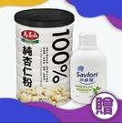【馬玉山】100%純杏仁粉380g+贈沙威隆洗手乳