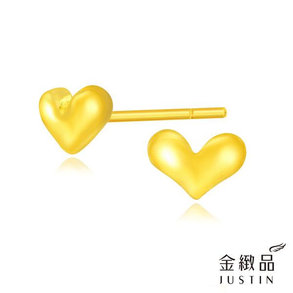Justin金緻品 黃金耳環 閃亮戀心 金飾 9999純金耳環 愛心造型