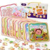木質兒童故事拼圖寶寶益智力女孩積木玩具男孩周歲2-3-4-5-6歲 道禾生活館
