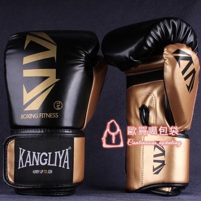 拳擊手套 專業成人散打拳套男女自由搏擊訓練泰拳沙袋拳擊手套搏擊 5色