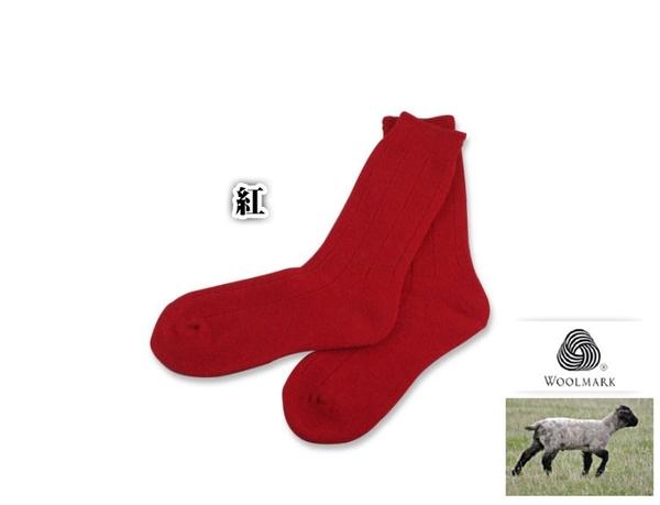 丹大戶外【SnowTravel】美麗諾羊毛混紡中筒襪 M號 AR-24 多色可選