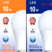 YPHOME LED全電壓球泡(10W)  一組10入黃光 3000K