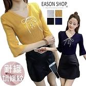 EASON SHOP(GU6408)胸前交叉綁帶繫帶綁帶短袖針織衫七分袖喇叭袖彈力貼身內搭衫女上衣服素色韓版