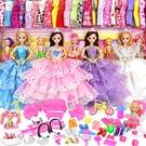 芭比洋娃娃套裝女孩玩具公主兒童夢想豪宅女童【淘夢屋】