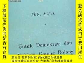 二手書博民逛書店Untuk罕見Demokrasi dan Kabinet Got