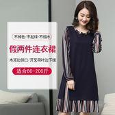 【新年鉅惠】大碼女裝仙女胖妹妹胖mm2018春裝新款微胖顯瘦遮肚子連衣裙200斤