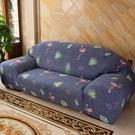 彈力皮沙發套罩四季通用布藝沙發墊套123全包萬能北歐式簡約現代 【夏日特惠】