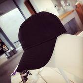 運動帽-兔子的口袋休閒百搭運動純色棒球帽鴨舌帽遮陽帽女【年貨好貨節免運費】