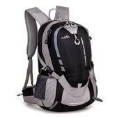 新款情侶運動雙肩包 野營戶外旅行登山包FK2919